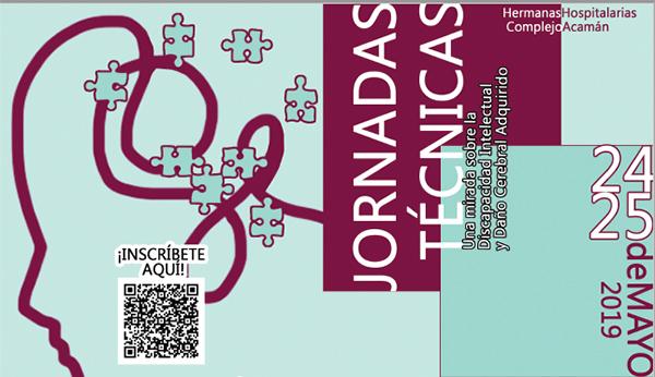 Jornadas técnicas en Tenerife: 'Una mirada a la discapacidad y al daño cerebral adquirido'