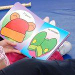 Ideas para fomentar la lectura en casa