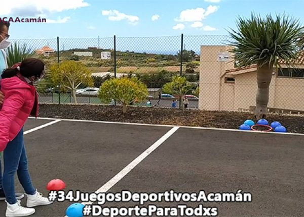 El deporte adaptado reina en los 34° Juegos Deportivos Acamán
